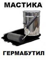 Гермабутил 2М-У белый
