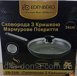 Сковорода - 24 Cm