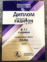 Выставка Galychyna Fashion Expo 2018, которая проходила в г. Львов с 8 по 11 августа.