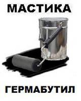 Гермабутил 2М-У серый б/у тара
