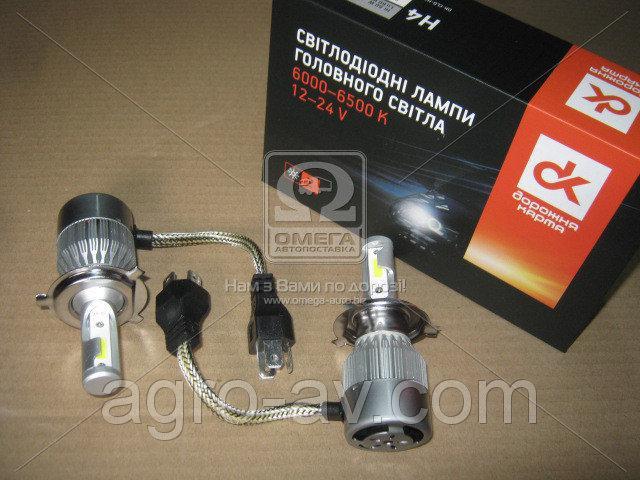 Лампа светодиодная H 4 LED ДК 12V 60/60W 6000К 7200LM комплект