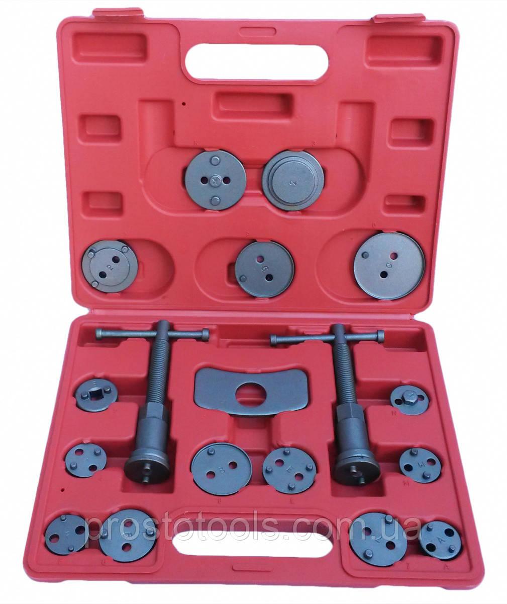 Комплект инструмента для развода поршней тормозных цилиндров 18шт.  Quatros QS70060