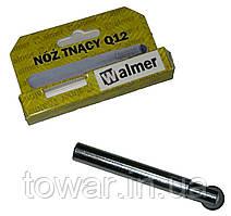 Резцы для Walmer 12мм/ 8mm/ 10 мм Польша