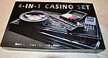 Казино 4 в 1: рулетка, покер, кости, блэкджек настольная игра, фото 5