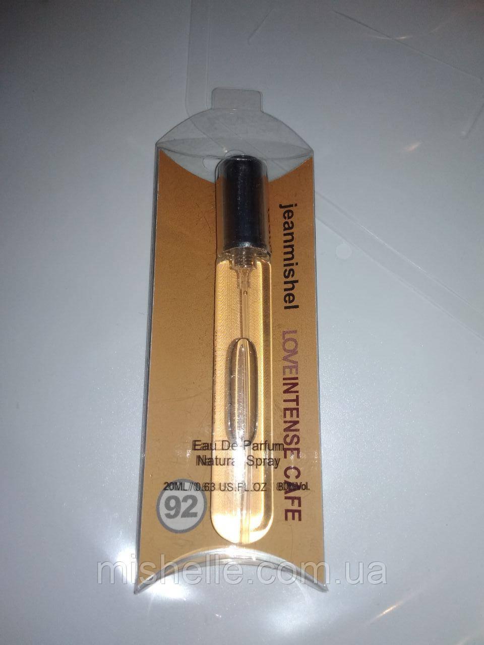 Міні парфум jeanmishel Love Montale Intense Cafe 20мл
