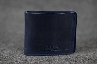 Классическое портмоне «Компакт» |10202| Синий