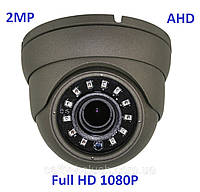 2MP AHD Камера видеонаблюдения Full HD 1080P IP66, фото 1