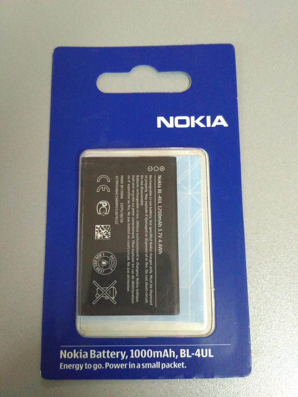 Аккумулятор BL-4UL для Nokia 225, 3310 Dual Sim