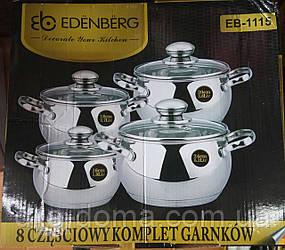 Набор кухонной посуды, 8 Предметов,EB-1115