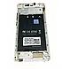 Дисплей + сенсор Blackview A8 Max White + рамка, фото 2