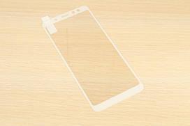 Защитное стекло Silk Screen для Samsung A8 2018 A530 тех.пакет (White)