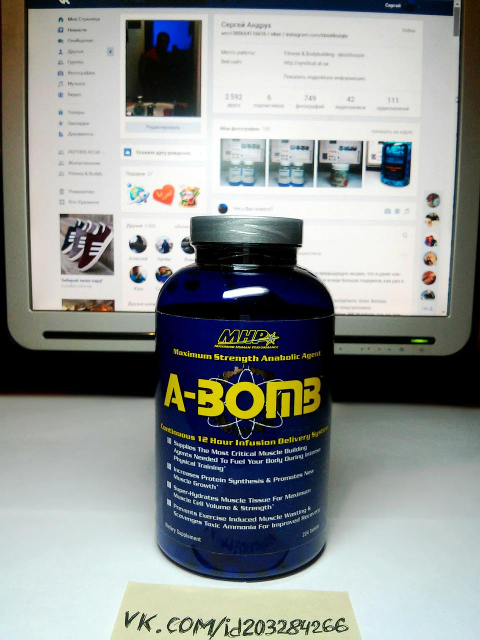 MHP A-Bomb 224 табл