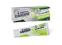 Зубная паста для чувствительных дёсен/Pasta del capitano Protezione gengive