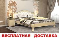 Кровать Татьяна Элегант Люкс