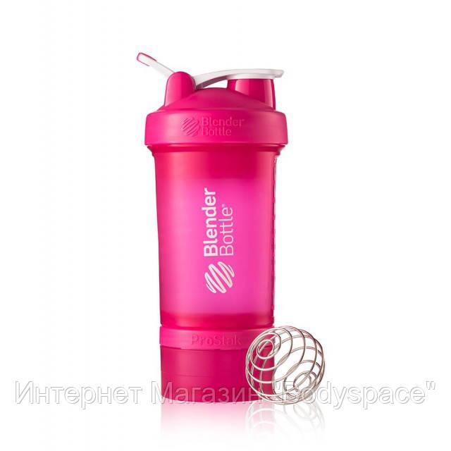 Blender Bottle, Спортивный шейкер BlenderBottle ProStak Pink, 650 мл