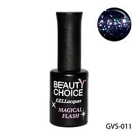 "Гель-лак Beauty Choice с мерцанием ""Magical flash""  GVS-011 ,10 мл"