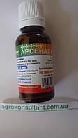 Арсенал —  системный гербицид от древесно-кустарных насаждений, 15 мл