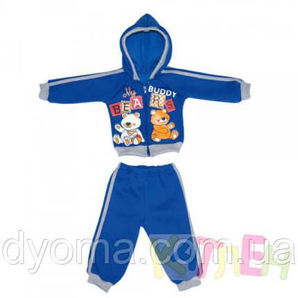 Детский теплый костюм «Зебренятко» (двунитка), фото 2