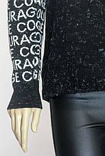 Жіноча вязана тепла кофта светр, фото 2