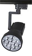 Светодиодный LED трековый светильник 9 Вт