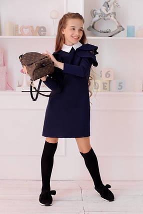 Школьное платье вставка гипюр 22421, фото 2