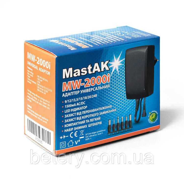 Универсальный блок питания MastAK MW-2000i (9v-24v 2250mA)