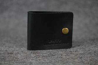 Компактный кошелек на лето |10212| Черный