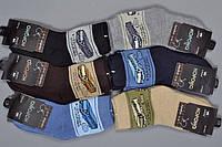 """Детские махровые носки  """"Корона 018"""""""