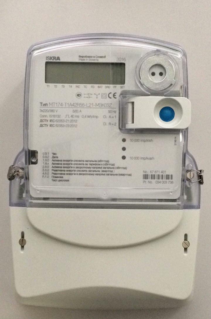 Счетчик электроэнергии MT174-Т1 (5)6 А трехфазный многотарифный