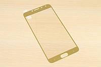 Защитное стекло Silk Screen для Samsung Galaxy J4 j400 2018 тех.пакет (Gold)