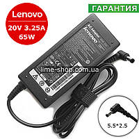 Зарядка адаптер питания зарядне для ноутбука Lenovo IdeaPad U350, фото 1