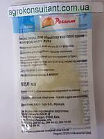 Регент, 12,8 мл — для обработки картофеля против колорадского жука, фото 1