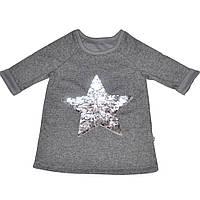 Реглан Звезда  детский для девочки, фото 1