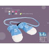 Перчатки-варежки плюш детские Tutu