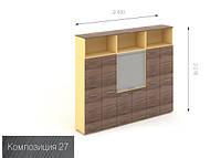 Офисная мебель  Прайм 27 офисный шкаф