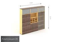 Офисная мебель  Прайм 28 офисный шкаф