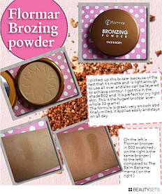 Бронзер  пудра Flormar Bronzing Powder face & body  реплика