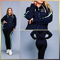 Женский спортивный костюм с удлиненной кофтой. Размер 50, 52, 54, 5