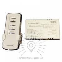 Выключатель дистанционный LEMANSO LMA048 4-канала 1000Вт Wireless 30м 220В