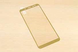 Защитное стекло Silk Screen для Samsung Galaxy J6 j600 2018 тех.пакет (Gold)