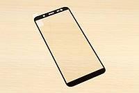 Защитное стекло Silk Screen для Samsung Galaxy J6 j600 2018 тех.пакет (Black)