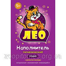 """Бентонітовий наповнювач """"LEO"""" ЛЕО №2 середній з ароматом лаванди"""