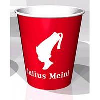 Бумажный стакан 250мл. с логотипом Julius Meinl