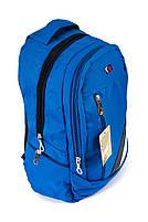 Рюкзак Городской Freedom 805 голубой Турция, фото 2