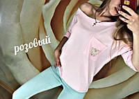 Кофта женская весна-осень Бабочка (42/46 универсал) (цвет розовый) СП
