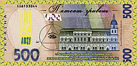 Сувенирные деньги (печать и разработка макета)