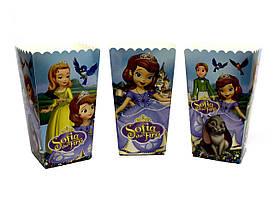 Коробки для попкорну і солодощів Софія Прекрасна 5 штук