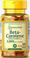 Бета Каротин 10000МЕ Beta-Carotene Puritan's Pride (Витамин А) 10000 МЕ 100 капсул пуританс прайд