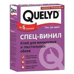 Специальный клей для тяжелых виниловых и текстильных обоев Quelyd Винил 250гр