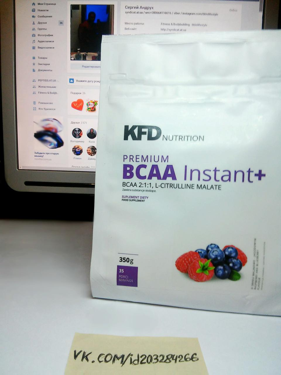 KFD Nutrition Premium BCAA Instant Plus 350г